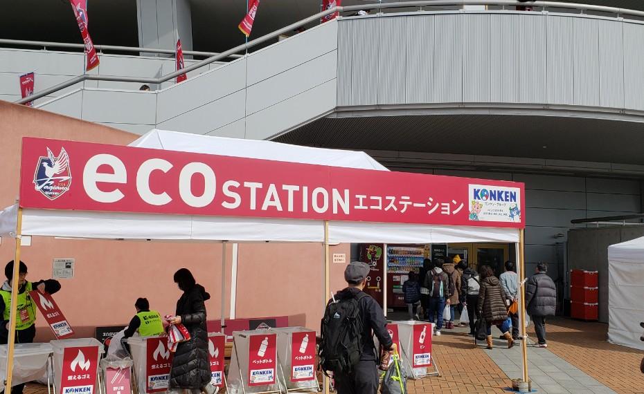 ファジアーノ岡山 エコステーション広告を行いました