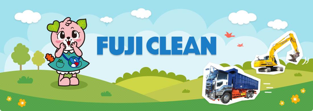 FUJI CLEAN