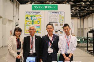中四国環境ビジネスネットフォーラム2018参加