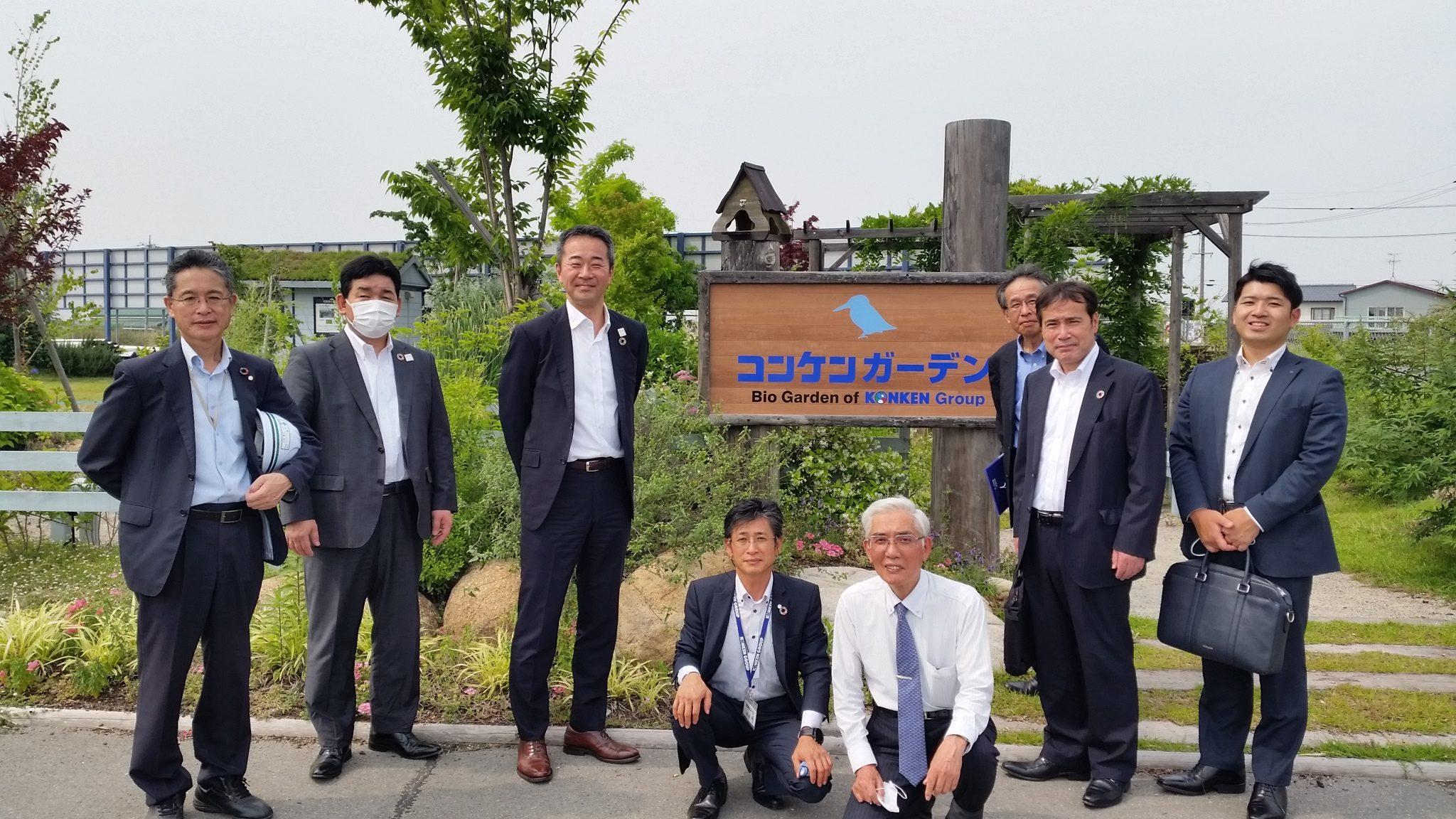 日本生命保険相互会社様 リサイクルセンターご見学