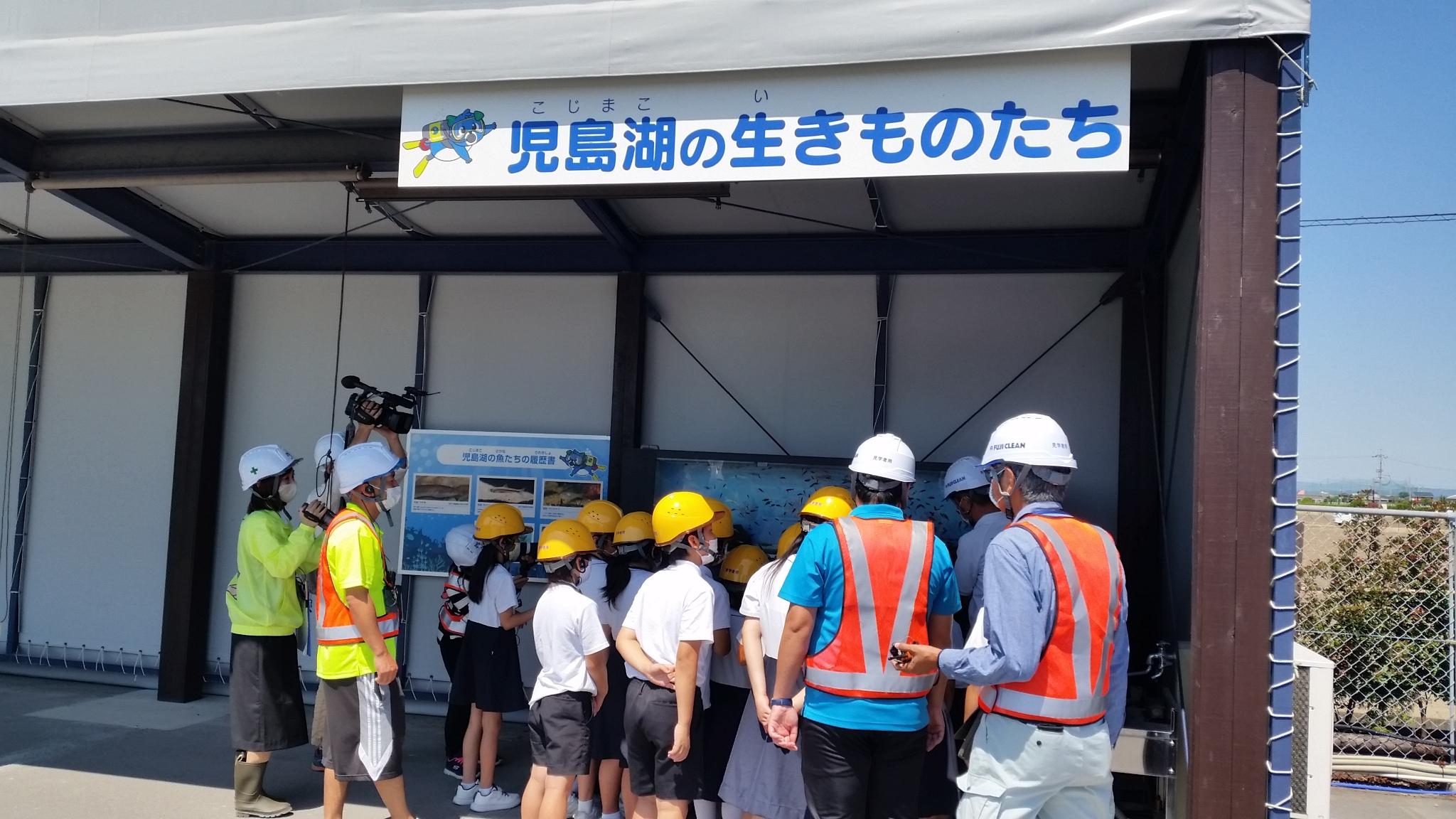 岡山市立第三藤田小学校 リサイクルセンターご見学
