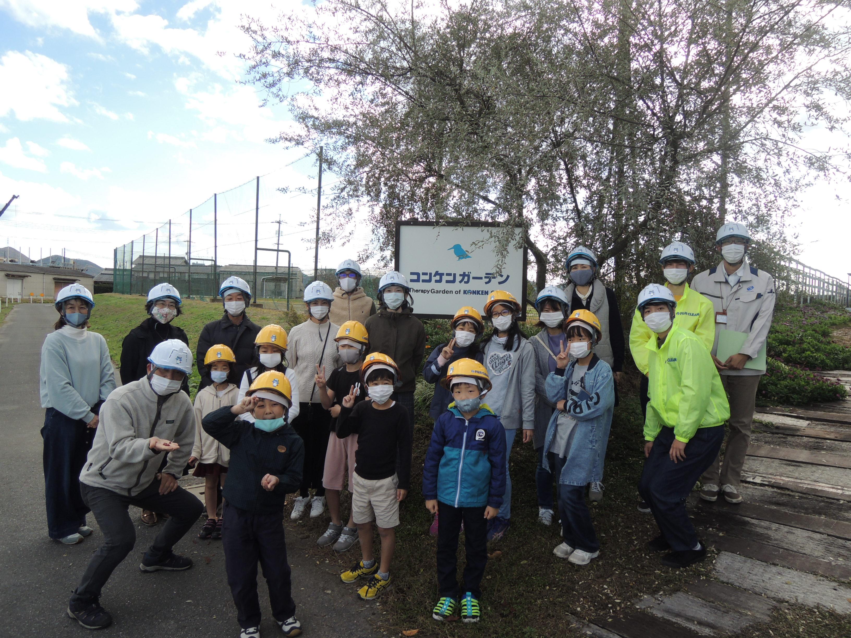 「アスエコ」様主催 「エコ博士と一緒に学ぶ、建物のリサイクル施設見学会」を開催しました。