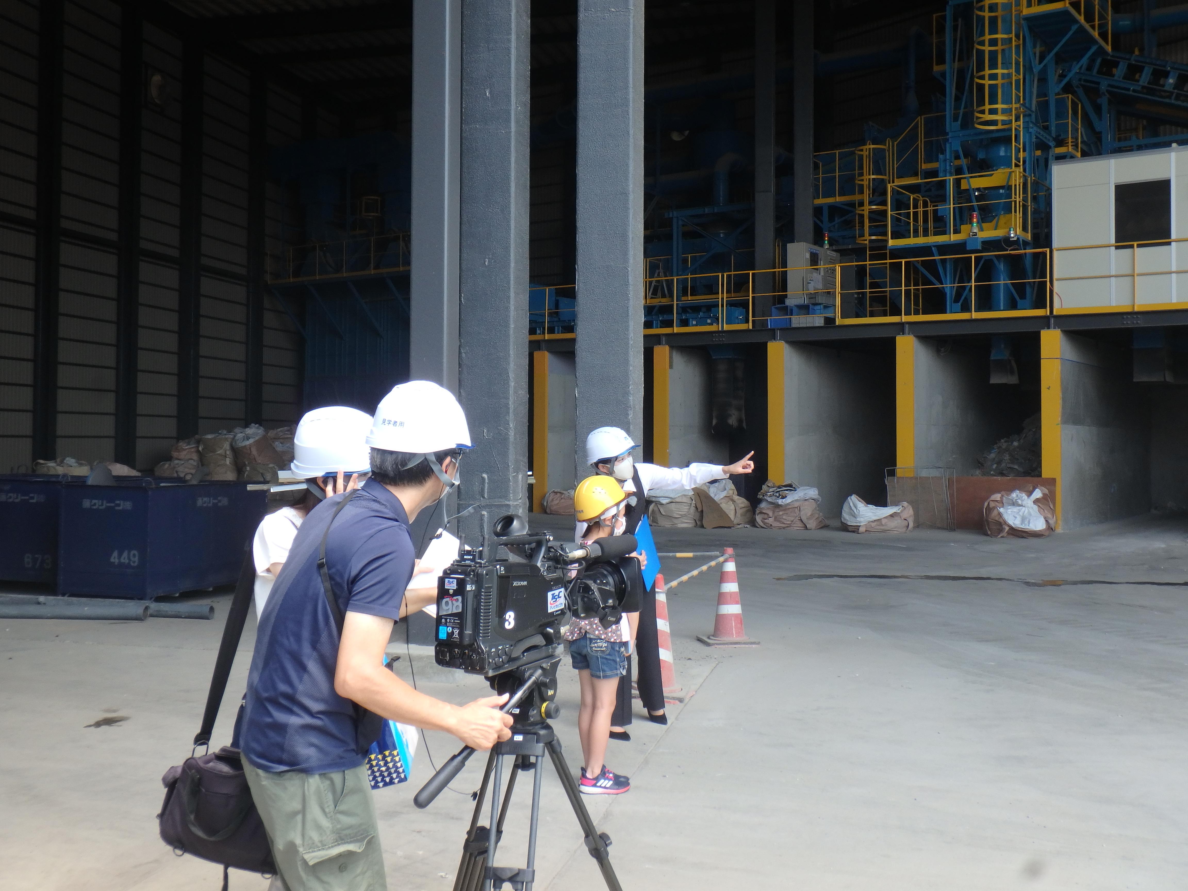 藤クリーンリサイクルセンターのテレビ番組紹介について